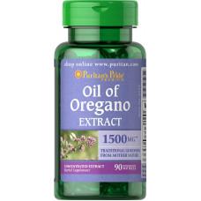 Oil of Oregano Extract 1500 mg