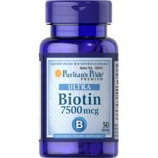 Biotin 7500 mcg