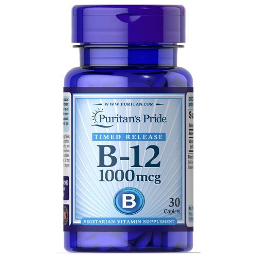 Vitamin B-12 Trial Size