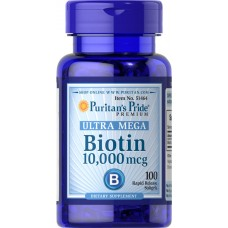 Biotin 10,000 mcg 100 Softgels